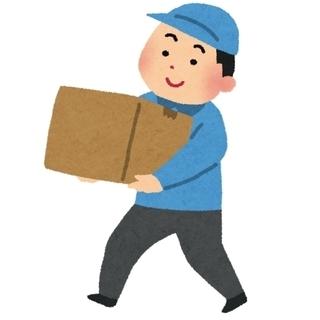 6/30(火)一日限定、オフィス家具搬入作業員募集!採用人数10...