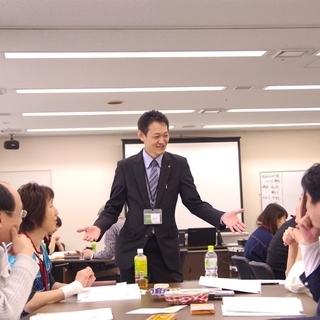 【今なら受講費!9,980円】2日間で資格取得!2級心理カ…