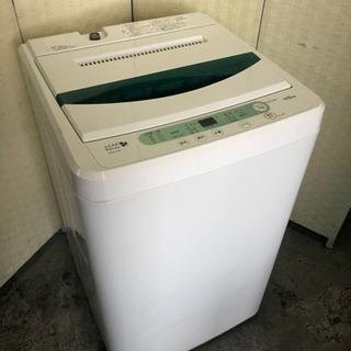 🌈🌈🌈2015年製❗️4.5kg洗濯機