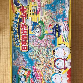 ドラえもん 日本旅行ゲーム+2