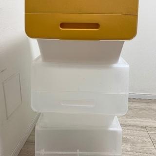 収納ケース ボックス