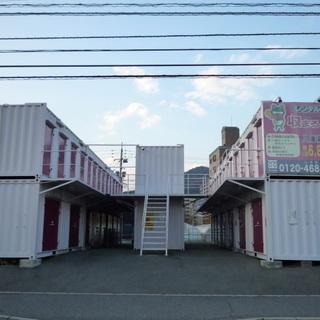 🐸 緑井①店 レンタル倉庫・レンタル収納スペースの収まるくん【敷...