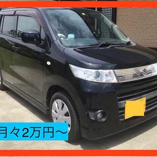 🈹分割で車が欲しい方必見🚘月々2万円〜🆗