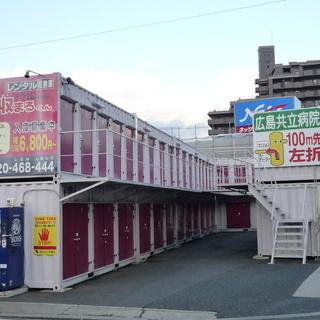 🐸 中須店 レンタル倉庫・レンタル収納スペースの収まるくん【敷金...
