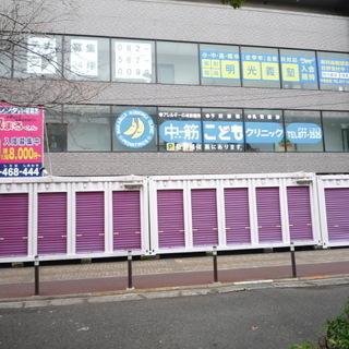 🐸 中筋店 レンタル倉庫・レンタル収納スペースの収まるくん【敷金...