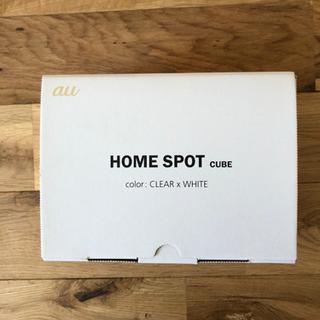 ☆HOME SPOT CUBE/無線 Wi-Fi ルーター/au☆