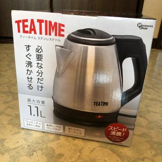 TEA TIME ステンレスケトル