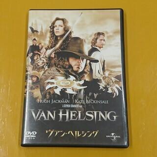 中古 DVD ヴァン・ヘルシング