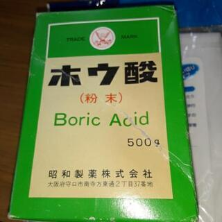 ホウ酸 粉末 500g