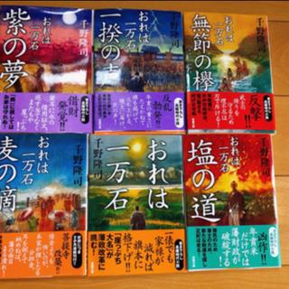 写真1〜5枚の本まとめ売り