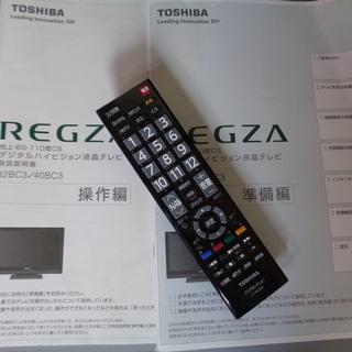 ☆★①TOSHIBA 東芝 REGZA 40BC3 ハイビジョン 液晶カラーテレビ 2011年製 40インチ テレビ − 新潟県