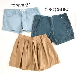 【3点セット】ciaopanic チャオパニック forever...