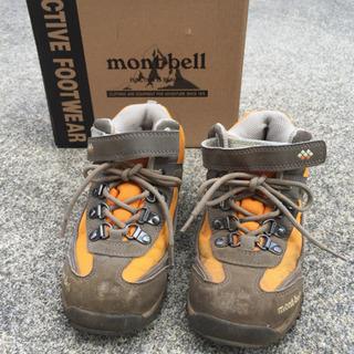 モンベル 登山靴 20.0cm