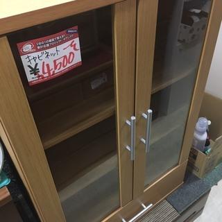 ☆中古 激安!! キャビネット 木製 ブラウン インテリア家具 ...