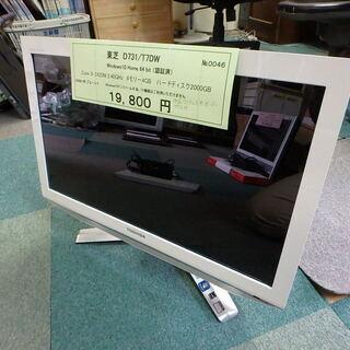 パソコン 一体型☆東芝 D731/T7DW☆No 0046 5 ...