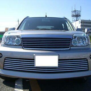 【車検切れでも自走出来れば1万円以上で買取ります 廃車無料】