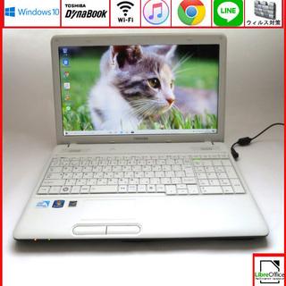 東芝 メモリ4GB HDD160GB ノートパソコン/wifi/...