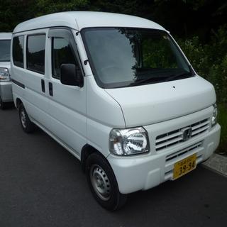 軽バン専門店在庫50台 ホンダ アクティバン 車検付 平成…