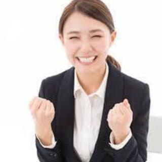 40年の信頼ある大企業で人気の100%反響営業職!月給24万円ス...