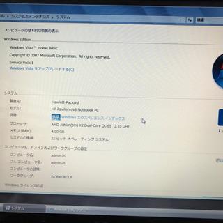 値下げ HP pavilion dv6 AthlonX2 メモリ...