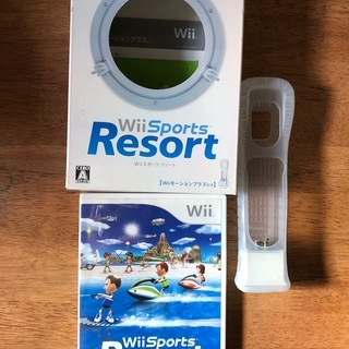 Wii Sports Resort  Wii スポーツリゾート ...