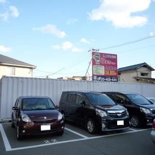 🐸 西原店 レンタル倉庫・レンタル収納スペースの収まるくん【敷金...