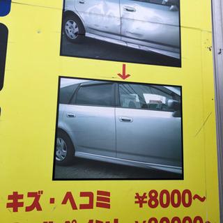 CAR PAINT repear★塗装★ BANKIN★鈑金修理
