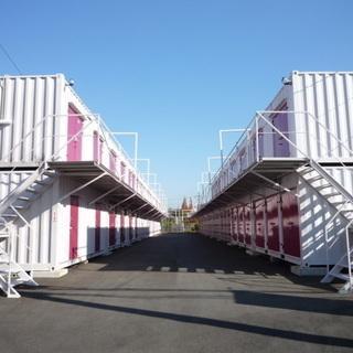 🐸 海田南幸町②店 レンタル倉庫・レンタル収納スペースの収まるく...
