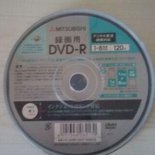未使用品 録画用DVD-R