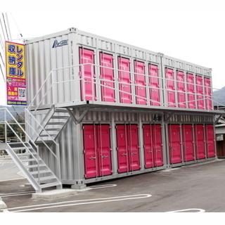 🐸 熊野店 レンタル倉庫・レンタル収納スペースの収まるくん【敷金...