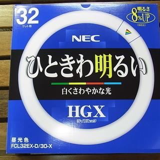 未使用 NEC FCL32EX 環型蛍光ランプ HGX ライフル...