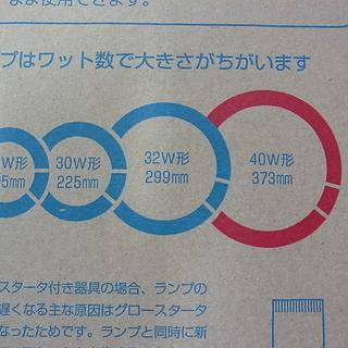 未使用 NEC FCL40D 環型蛍光ランプ 40ワット 蛍光管 蛍光灯 FCL40D/38 丸形 40W - 札幌市
