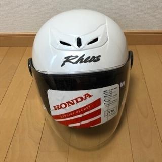 ホンダ ヘルメット レオス JV-1 パールホワイト Mサイズ ...
