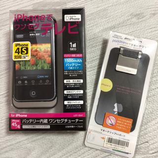 ↓値下げ↓【未開封】iPhone4/4s ワンセグチューナー&マ...