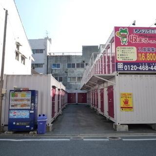 🐸 呉・中央店 レンタル倉庫・レンタル収納スペースの収まるくん【...