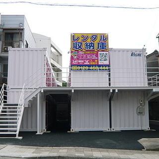🐸 呉・本町②店 レンタル倉庫・レンタル収納スペースの収まるくん...