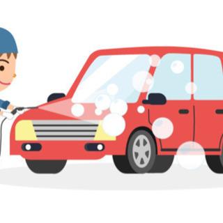 自動車の洗車、コーティング作業 スタッフ募集