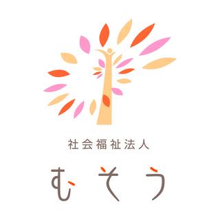 【ほわわ世田谷】送迎ドライバー募集!!