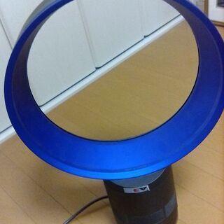 dyson 扇風機の画像