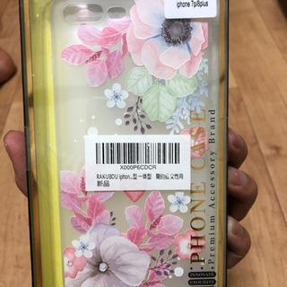 iPhone 7/8 プラス