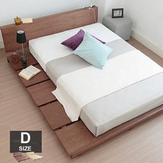 新品  フロア ダブルベッド