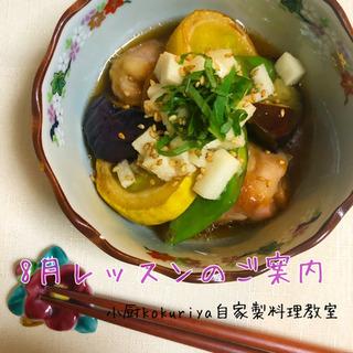 和食の基本 出汁のひき方、使い方