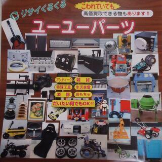 カーナビ カ―オーディオ カー用品 家庭用音響機器 アンプ スピ...