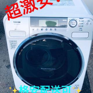 AC-52A⭐ TOSHIBAドラム式洗濯乾燥機⭐️