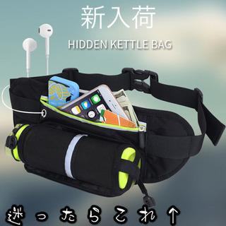 【新品】男女兼用ランニングポーチ 防水 ウエストバッグ ウェスト...