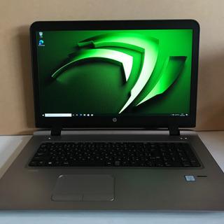 取引終了 HP ProBook 470 G3 Core i7-6...