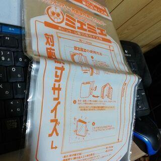 【未使用】コミックブックカバー(25枚)