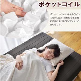 美品:白色ゼミダブルベッド【0円】で差し上げます!