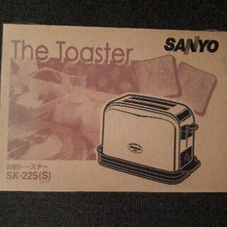 【値下げ:レトロ風:未使用トースター】