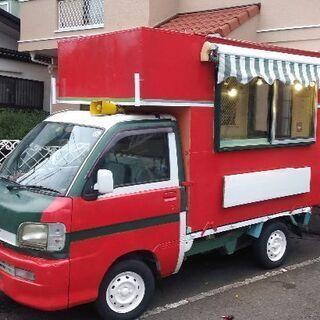 月額6万円早い者勝ち!1台限り!移動販売車、キッチンカー貸し出します!